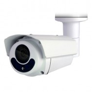 Telecamera IP 2Mp Full HD IR Ultra Starlight IP66 - Avtech - IC-DGM2603