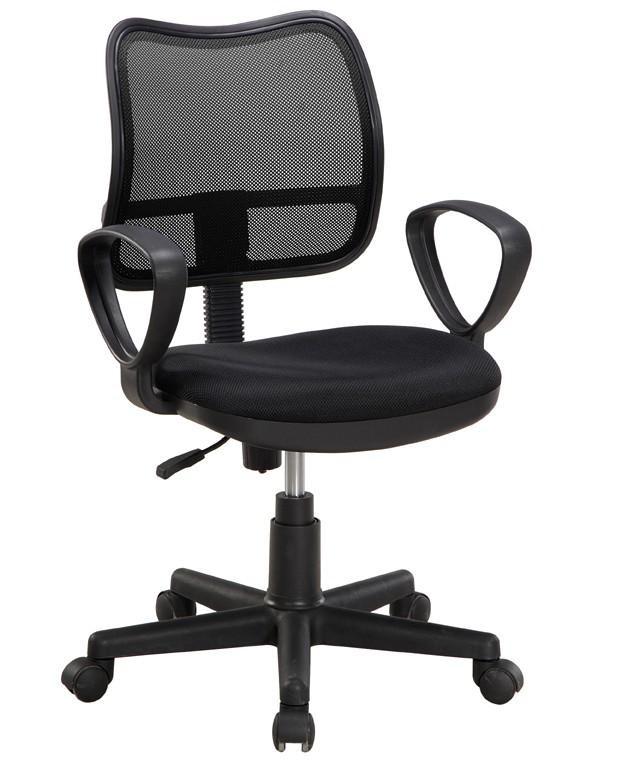 Sedia per Ufficio AIR - Sedie per Ufficio - Arredamento ...