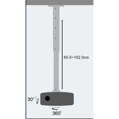 Projector Ceiling Stand Extension 60-102 cm Silver - Techly - ICA-PM 102XL-3
