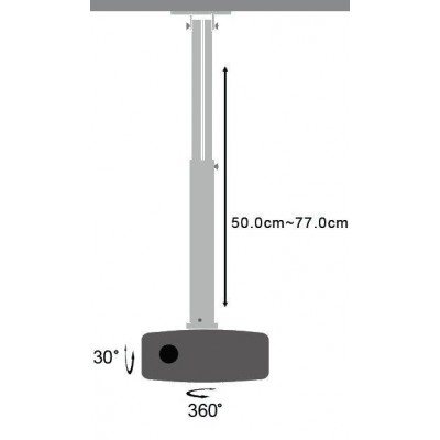 Professional Projector Ceiling Stand Extension 50-77 cm - Techly - ICA-PM 104M-3